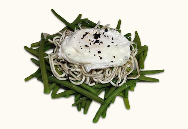 imagen de Judías verdes con gulas